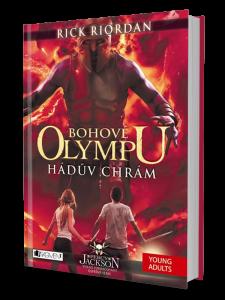 HaduvChram_book